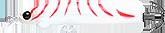海老インパクトホワイトグロー